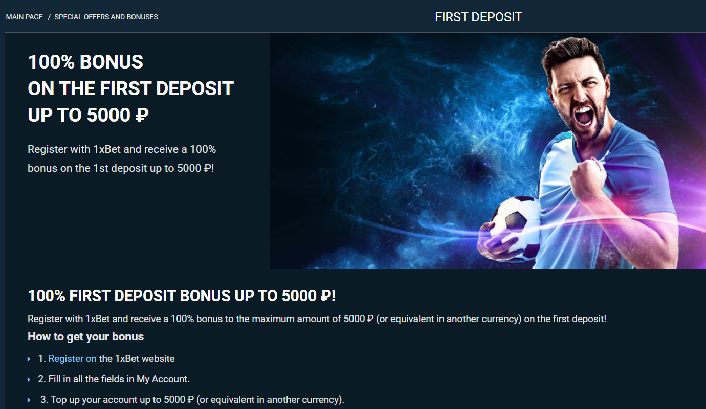 1xbet Bonus Terms and Conditions